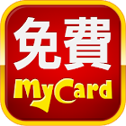 Free MyCard icon