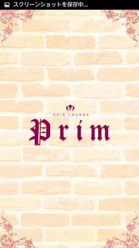 HAIR LOUNGE Prim