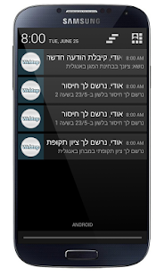 ‫Webtop - וובטופ - סמארט סקול‬‎- screenshot thumbnail
