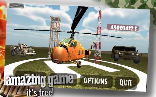 ガンシップ2ヘリコプター3D