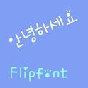 YDAnyounghaseyo KoreanFlipFont logo