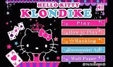 HELLO KITTY KLONDIKEのおすすめ画像1