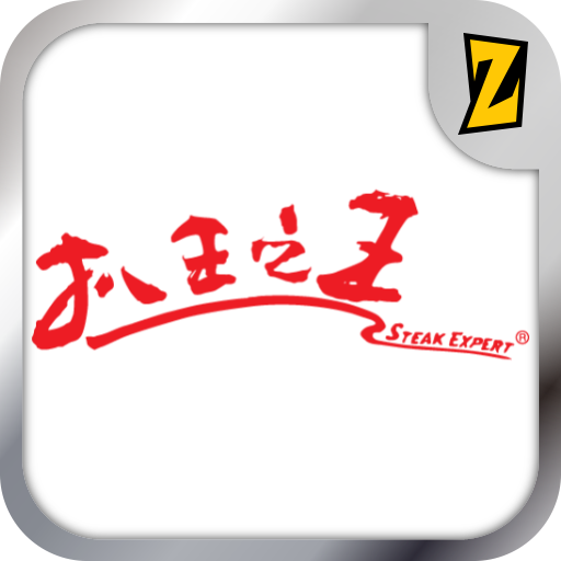 扒王之王 購物 App LOGO-APP試玩