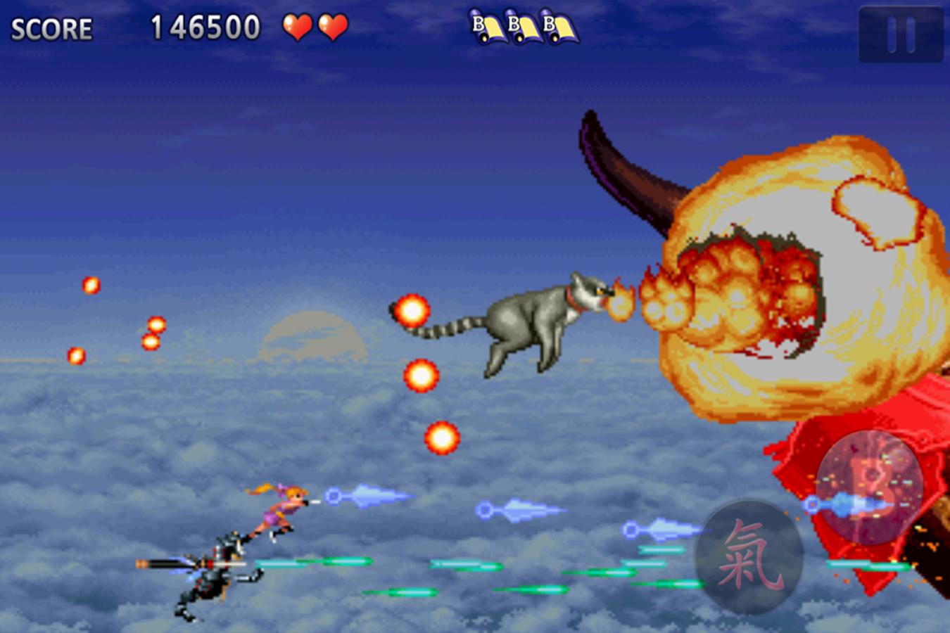 Tengai - screenshot