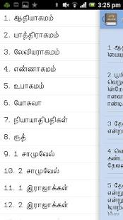Tamil Bible|玩書籍App免費|玩APPs