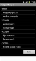 Screenshot of French Mongolian Dictionary