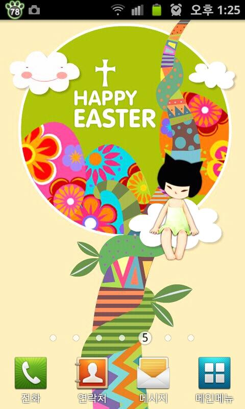 [Kino] Easter Live Wallpaper - screenshot