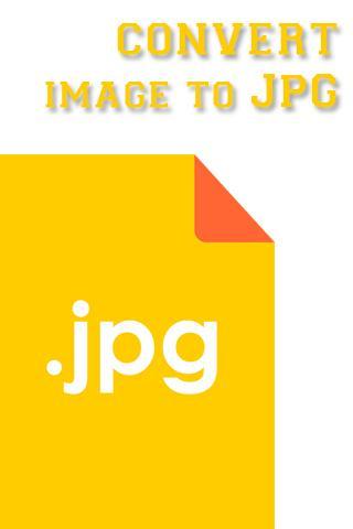 圖像轉換為JPG
