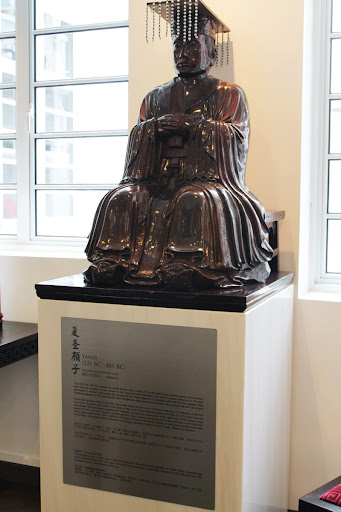 Yanzi Sculpture: Continuator Of The Sage