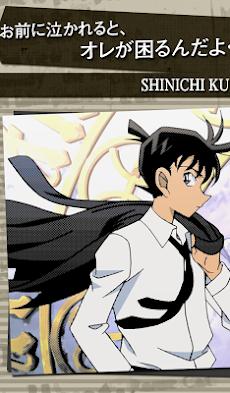 名探偵コナンライブ壁紙4~名言(コナン、新一、平次)~のおすすめ画像2