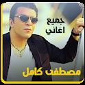 Mustafa Kamel official 2016 icon