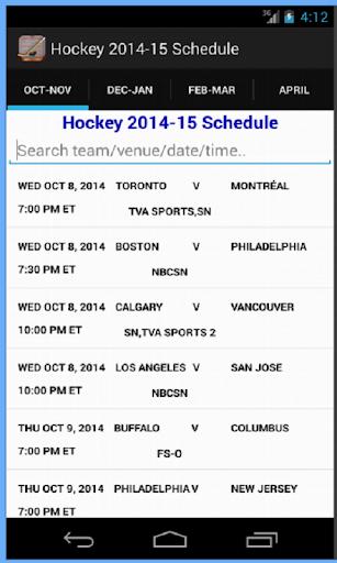 Hockey 2014-2015 Schedule