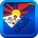 uTalk Tibetano icon