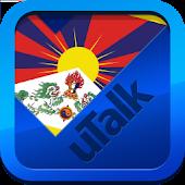 uTalk Tibetan