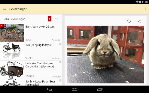 Blocket- screenshot thumbnail