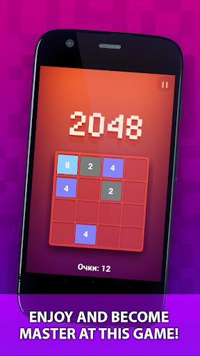 玩解謎App|2048!免費|APP試玩