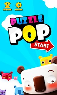 PuzzlePop - screenshot thumbnail