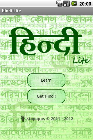 Hindi Lite - screenshot