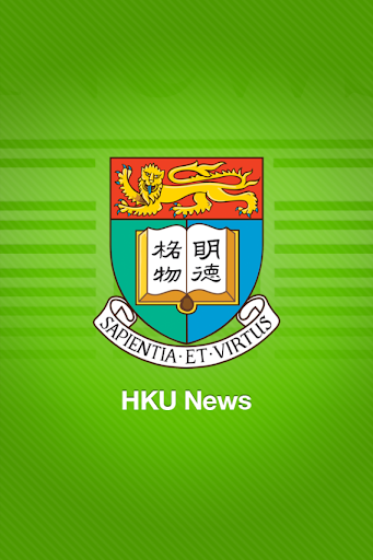 HKU: Undergraduate Admissions - Late Application for non ...