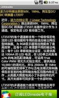 Screenshot of LEDinside(簡體)