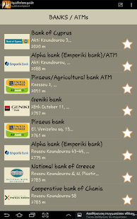 Agios Nikolaos guide - screenshot thumbnail