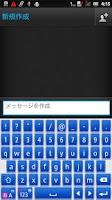 Screenshot of RoundFormeBlue keyboard skin