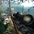 Sniper Camera Gun 3D file APK Free for PC, smart TV Download