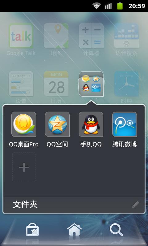 QQLauncher:MorningRain Theme - screenshot