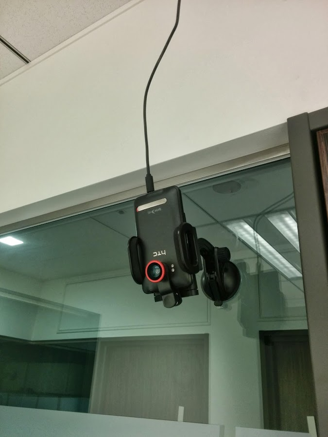 Surveillance IP Cam - screenshot