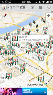 台灣 7–11 位置