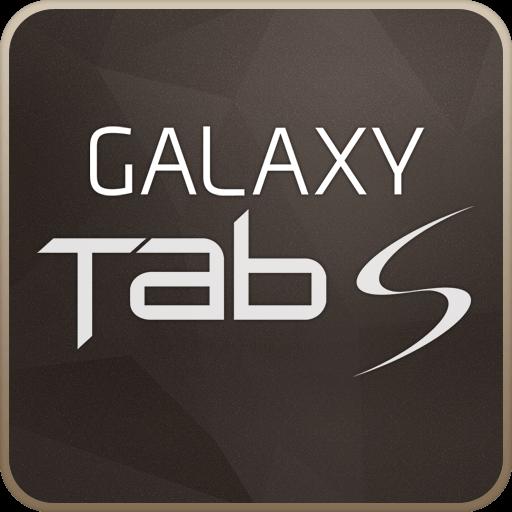 GALAXY Tab S 体験アプリ-Tablet 生活 App LOGO-APP開箱王