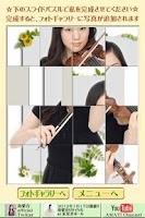 Screenshot of 南紫音のヴァイオリンへの扉