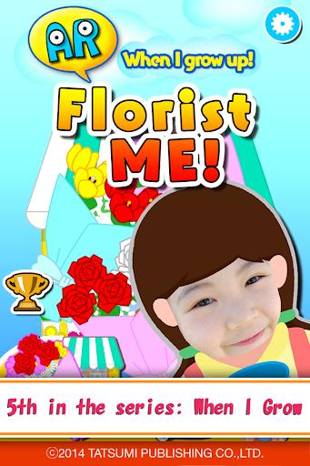 AR Florist ME