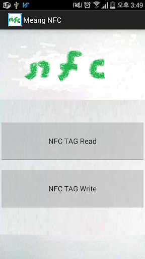 NFC Reader NFC TAG NFC TOOLS