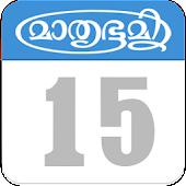Mathrubhumi Calendar 2015
