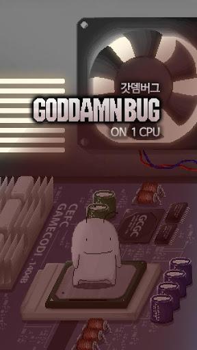 GoddamnBug on 1CPU