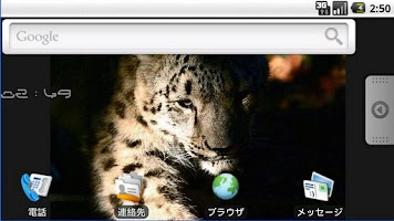 Screenshot of tokikakefuuClock