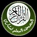المصحف المعلم لمشارى بن راشد logo