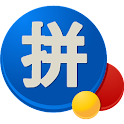 Google Pinyin Input logo