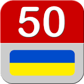 Learn Ukrainian - 50 languages