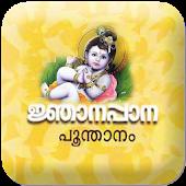 Njanappana Malayalam