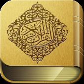 Qurandan Dəlil