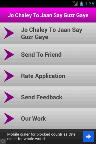 【免費書籍App】Jo Chaley To Jan Say Guzr Gaye-APP點子