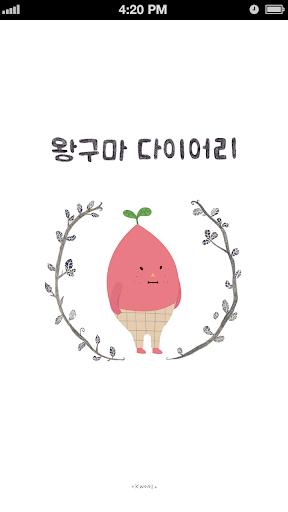 Wanggooma character diary