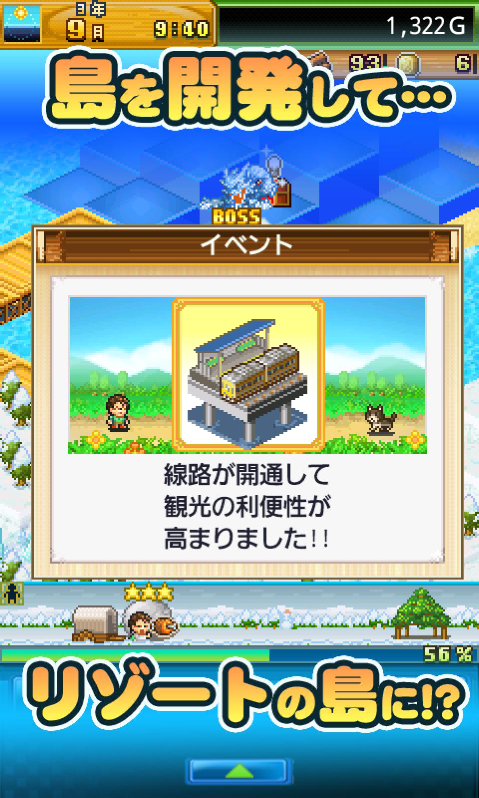 開拓サバイバル島 screenshot #20