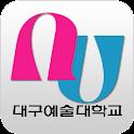 대구예술대학교 logo