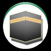 Al-Salah