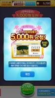 Screenshot of 문상랜드 아이폰 1위! 문화 상품권 막 퍼주는 어플!