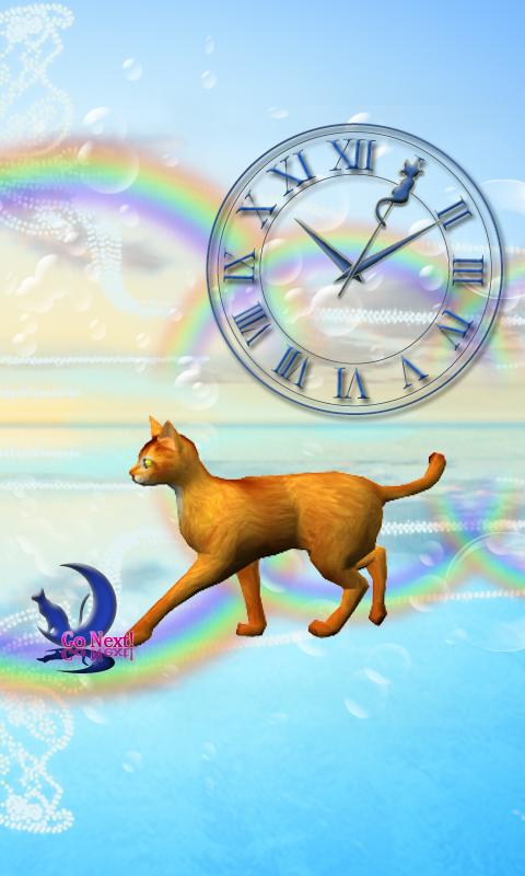 Cute Aby Cat-Live Wallpaper- screenshot