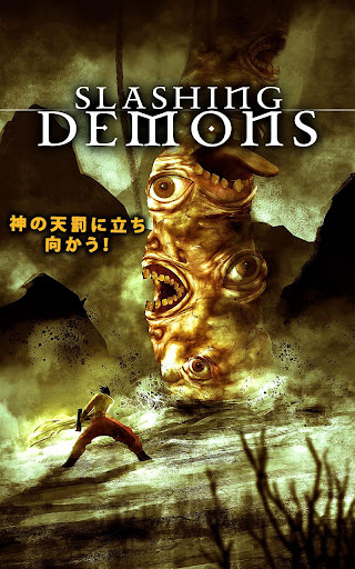無料街机AppのSlashing Demons|記事Game